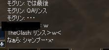 20060715101953.jpg