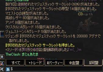 20060715102136.jpg