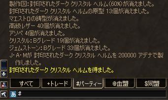 20060715102153.jpg