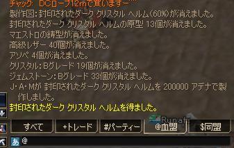 20060718011647.jpg