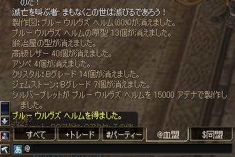 20060718024405.jpg