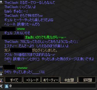 20060801171913.jpg