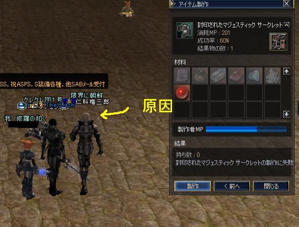 20060801172526.jpg