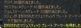 20060801172612.jpg
