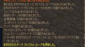 20060807171047.jpg