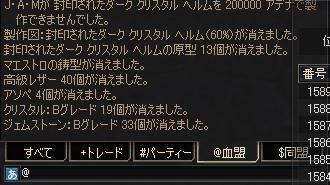20060807171125.jpg