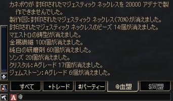 20060807171139.jpg