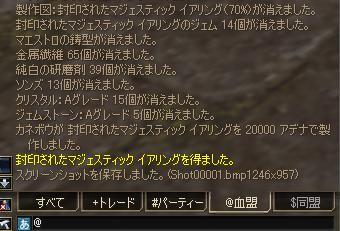 20060807171156.jpg