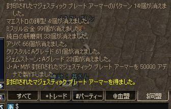 20060807171231.jpg