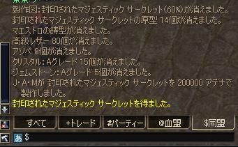 20060807171309.jpg