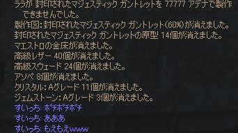20060823081724.jpg