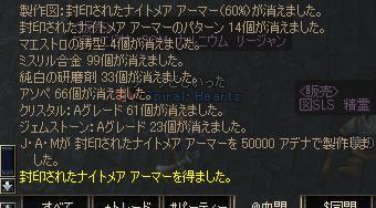 20060823081739.jpg