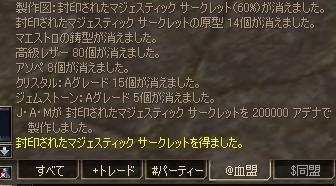 20060905075747.jpg