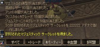 20060912181449.jpg
