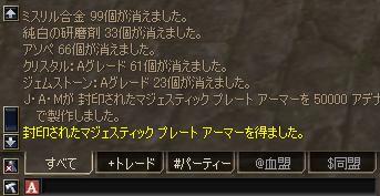 20060921140458.jpg