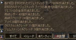 20060921140532.jpg