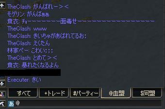 20061013172541.jpg