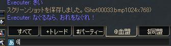 20061013172550.jpg