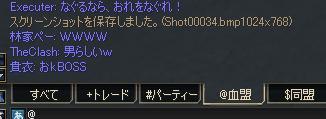 20061013172559.jpg