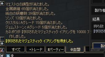 20061128184327.jpg