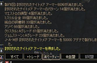20061128184410.jpg