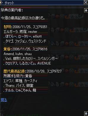 20061128184518.jpg
