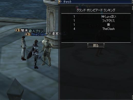 20061201103051.jpg
