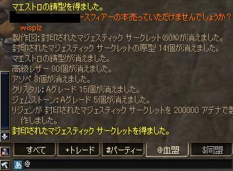 20061222111548.jpg