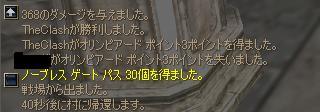 20061223131856.jpg