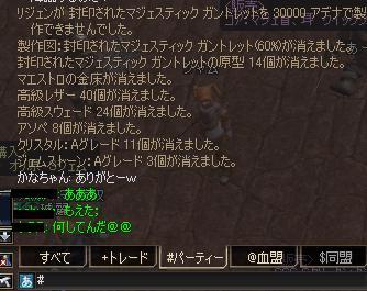 20061230163858.jpg