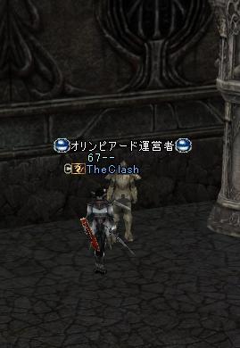 20070101014010.jpg