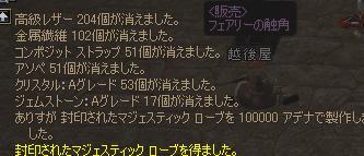 20070107030958.jpg