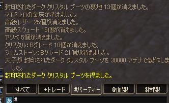 20070112164908.jpg