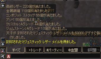 20070115022808.jpg