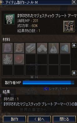 20070117135243.jpg