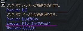 20070122164451.jpg