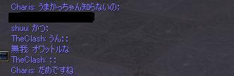 20070122164617.jpg