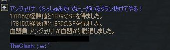 20070205154348.jpg