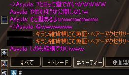20070205165201.jpg