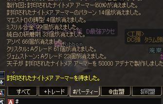 20070205165245.jpg