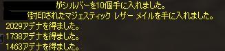 20070206023924.jpg