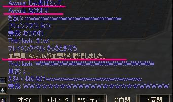20070208161115.jpg