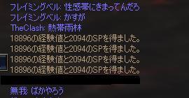 20070213003651.jpg
