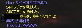 20070213003733.jpg