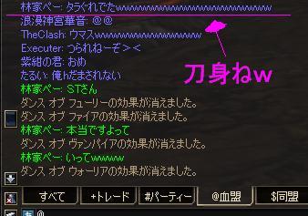 20070215174158.jpg