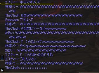 20070215174302.jpg