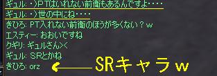 2SR.jpg