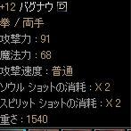444OE6.jpg