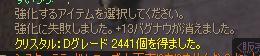 444OE7.jpg