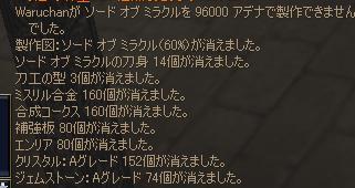 80SOM.jpg